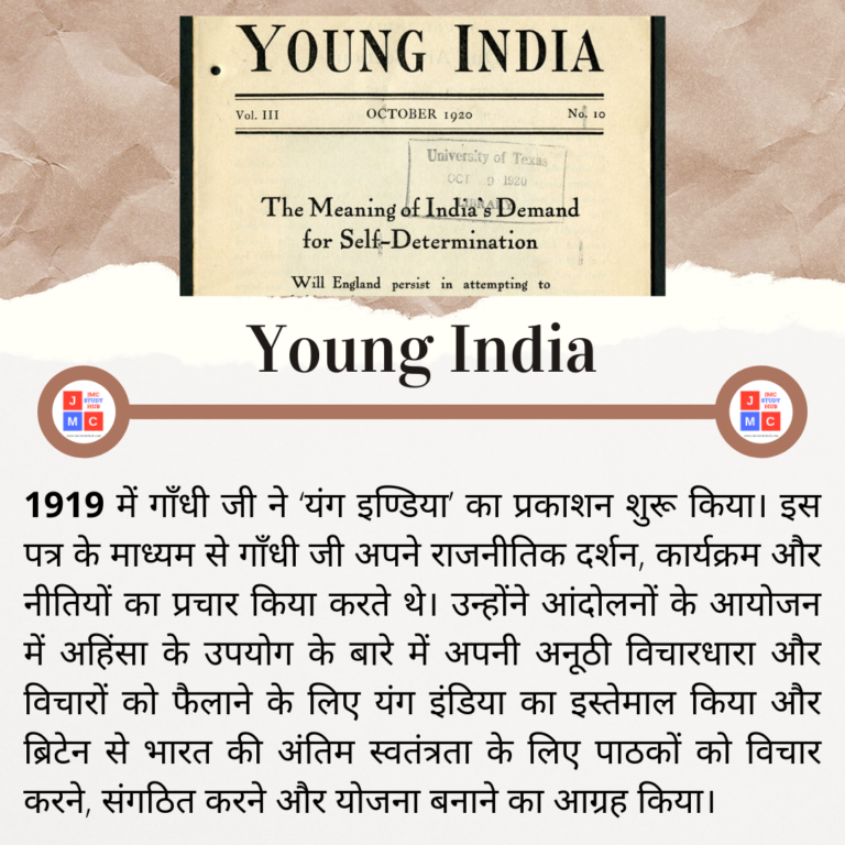 Young India (1919)