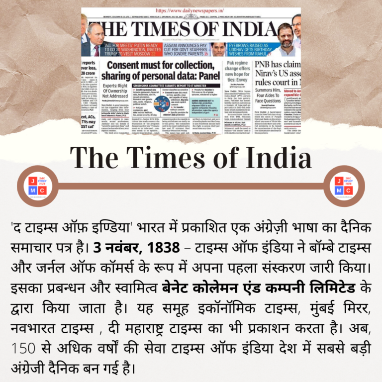 The Times of India (1838)