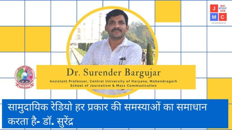 Dr. Surender- Interview