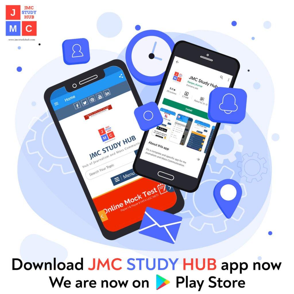 JMC Study Hub app now on playstore